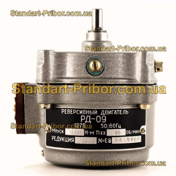 РД-09 30 1/39.06 двигатель реверсивный асинхронный, электродвигатель РД09 - изображение 5