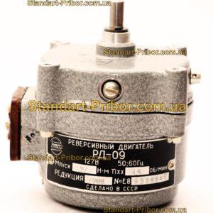 РД-09 4.4 1/268 двигатель реверсивный асинхронный, электродвигатель РД09 - фотография 1