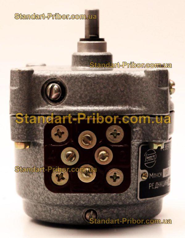 РД-09 8.7 1/137 двигатель реверсивный асинхронный, электродвигатель РД09 - изображение 2