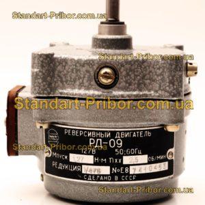 РД-09-А 2.5 1/478 двигатель реверсивный асинхронный, электродвигатель РД09 - фотография 1