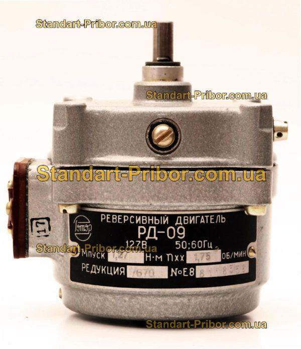 РД-09-П 1.75 1/670 двигатель реверсивный асинхронный, электродвигатель РД09 - фотография 1