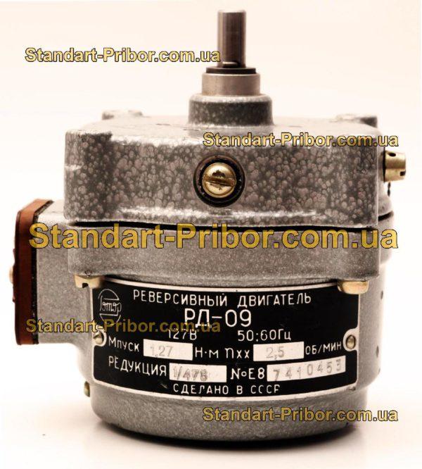 РД-09-П 2.5 1/478 двигатель реверсивный асинхронный, электродвигатель РД09 - фотография 1
