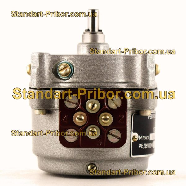 РД-09-П 30 1/39.06 двигатель реверсивный асинхронный, электродвигатель РД09 - фото 6