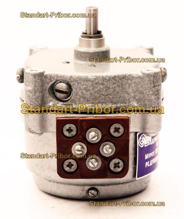 РД-09-П 76 1/15.62 двигатель реверсивный асинхронный, электродвигатель РД09 - изображение 2