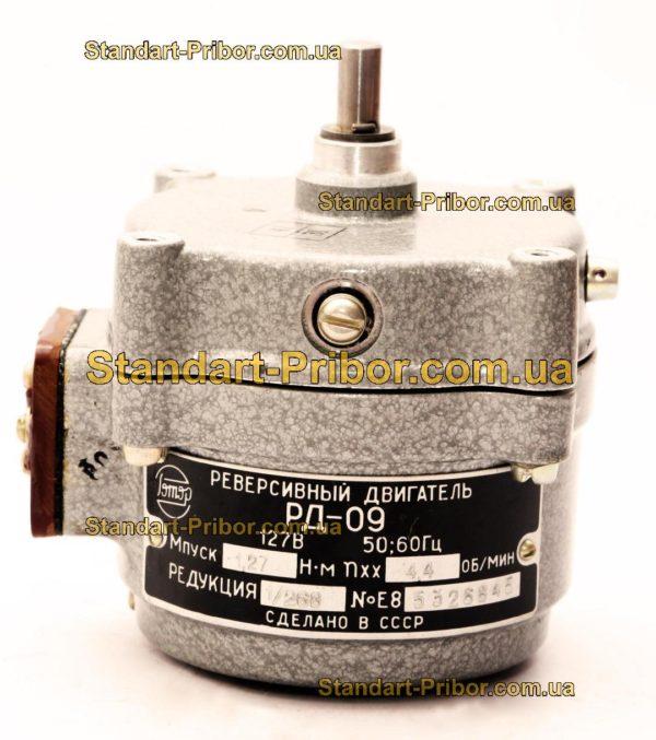 РД-09-П2 4.4 1/268 двигатель реверсивный асинхронный, электродвигатель РД09 - фотография 1