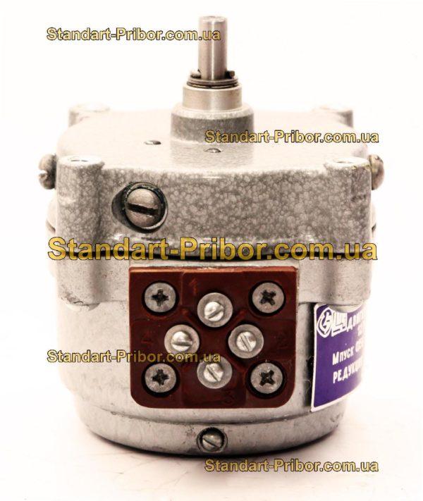 РД-09-П2 76 1/15.62 двигатель реверсивный асинхронный, электродвигатель РД09 - изображение 2