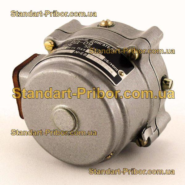 РД-09-П2А 15.5 1/76.56 двигатель реверсивный асинхронный, электродвигатель РД09 - фотография 1