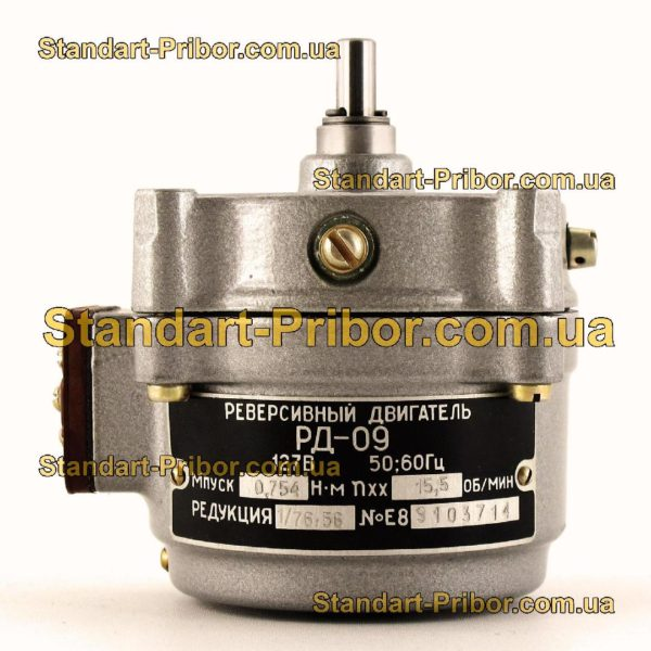 РД-09-П2А 15.5 1/76.56 двигатель реверсивный асинхронный, электродвигатель РД09 - фотография 7