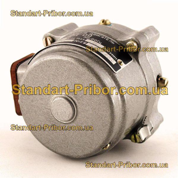 РД-09-П2А 30 1/39.06 двигатель реверсивный асинхронный, электродвигатель РД09 - фотография 1