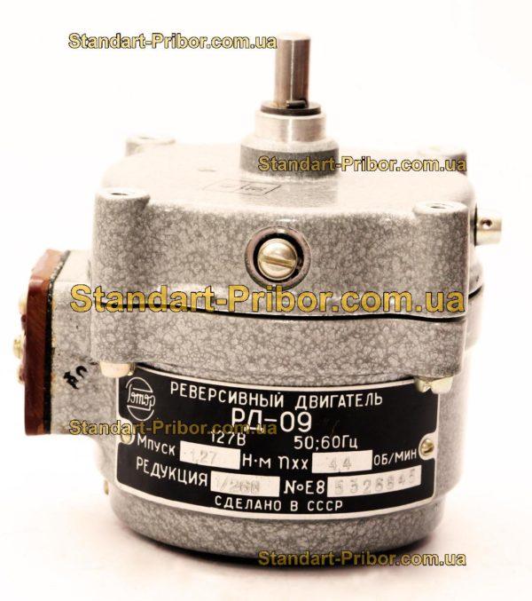 РД-09-П2А 4.4 1/268 двигатель реверсивный асинхронный, электродвигатель РД09 - фотография 1
