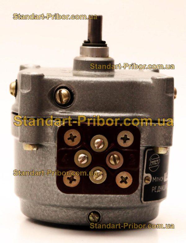 РД-09-ПА 1.75 1/670 двигатель реверсивный асинхронный, электродвигатель РД09 - изображение 2