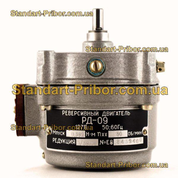 РД-09-ПА 30 1/39.06 двигатель реверсивный асинхронный, электродвигатель РД09 - изображение 5