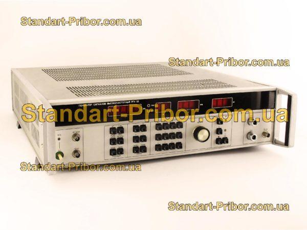 РГ4-02 генератор сигналов высокочастотный - фотография 1