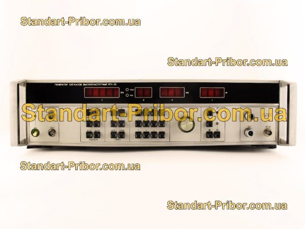 РГ4-02 генератор сигналов высокочастотный - изображение 2
