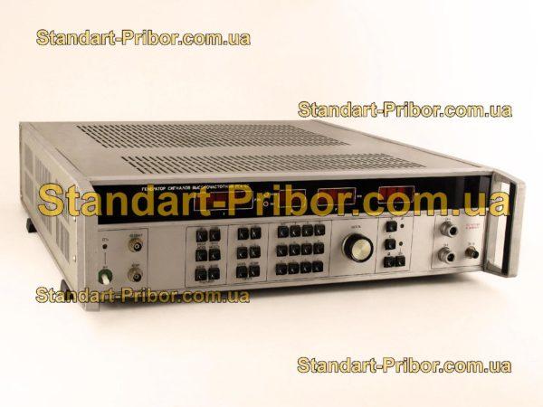 РГ4-03 генератор сигналов высокочастотный - фотография 1