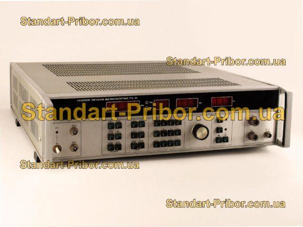 РГ4-04 генератор сигналов высокочастотный - фотография 1