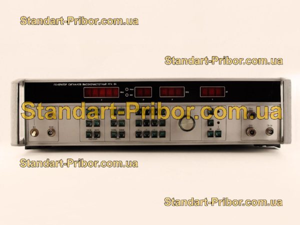РГ4-04 генератор сигналов высокочастотный - изображение 2