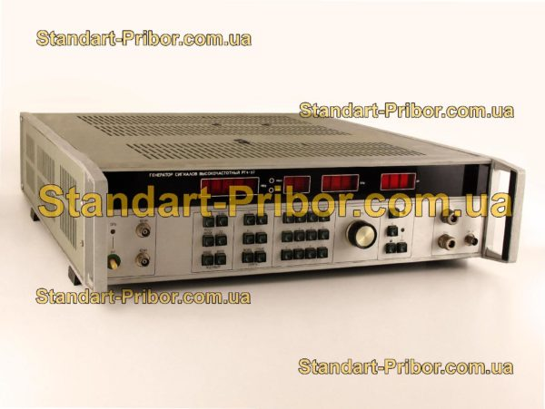 РГ4-07 генератор сигналов высокочастотный - фотография 1