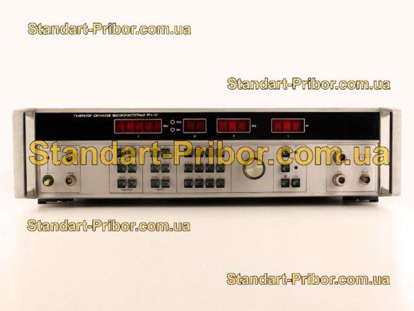 РГ4-07 генератор сигналов высокочастотный - изображение 2