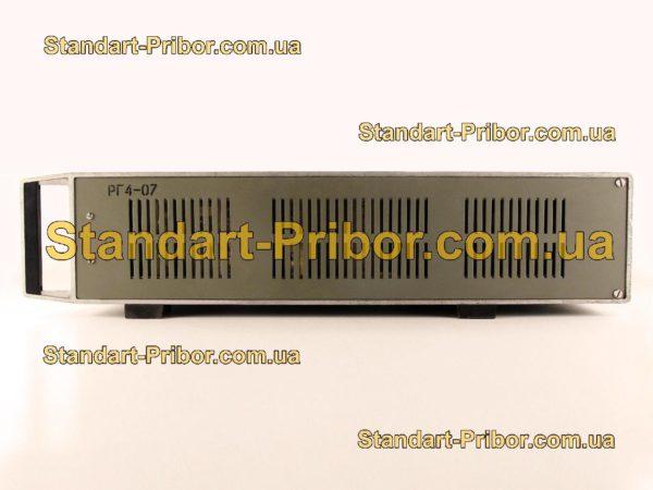 РГ4-07 генератор сигналов высокочастотный - фото 3