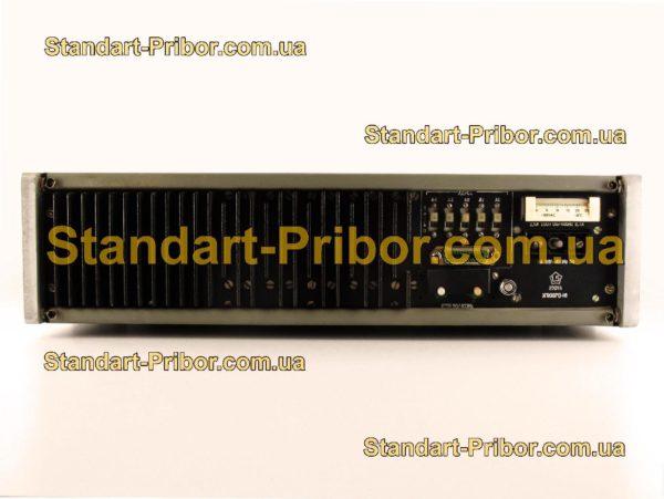 РГ4-07 генератор сигналов высокочастотный - фотография 4