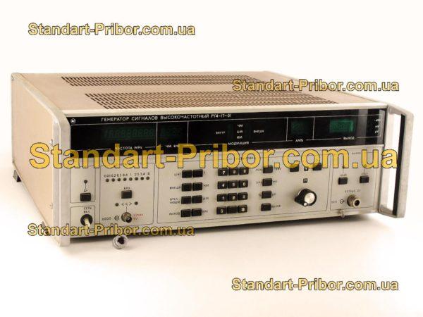 РГ4-17-01 генератор сигналов высокочастотный - изображение 2