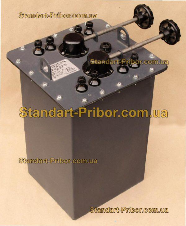 РНО-250-10 автотрансформатор - фотография 1