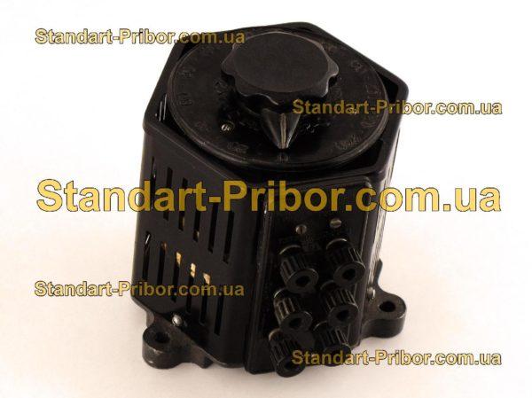 РНО-250-5 автотрансформатор - фотография 1