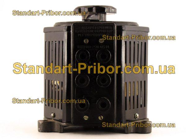 РНО-250-5 автотрансформатор - изображение 2