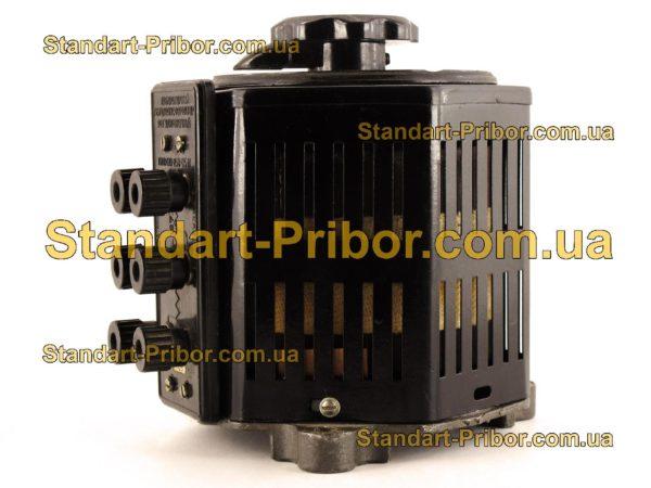 РНО-250-5 автотрансформатор - фото 3