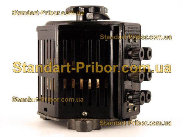 РНО-250-5 автотрансформатор - изображение 5