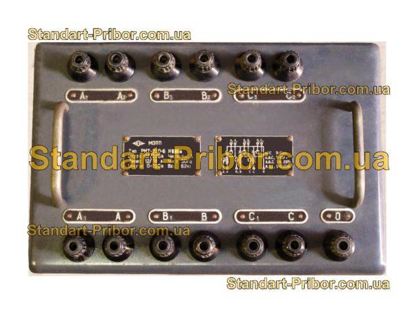 РНТ-220-6 автотрансформатор - фотография 1