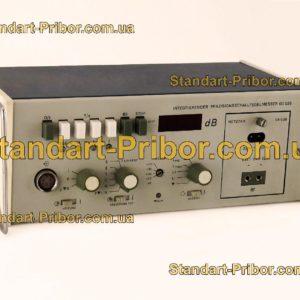 Robotron 00026 шумомер интегрирующий прецизионный - фотография 1