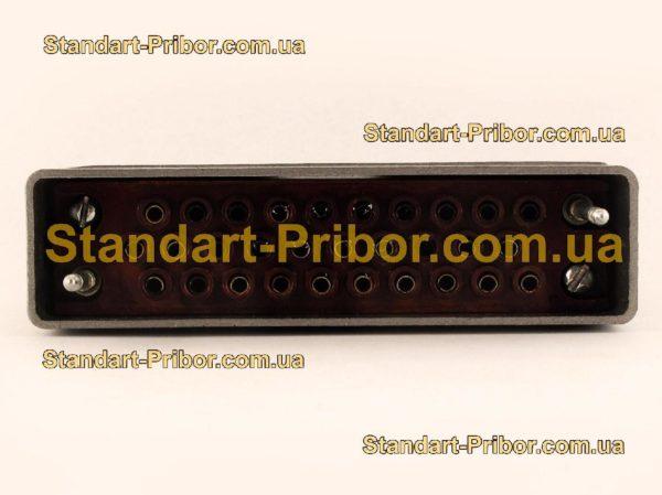РП10-30ЛП вилка, розетка  - фото 3