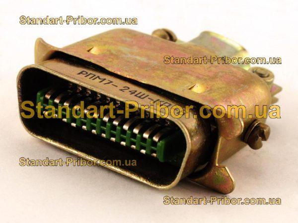РПМ7-24Ш-КП-В вилка кабельная - фотография 1