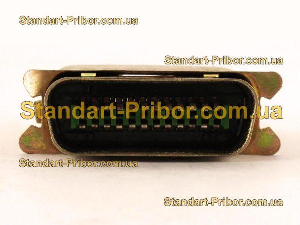 РПМ7-24Ш-КП-В вилка кабельная - фото 3