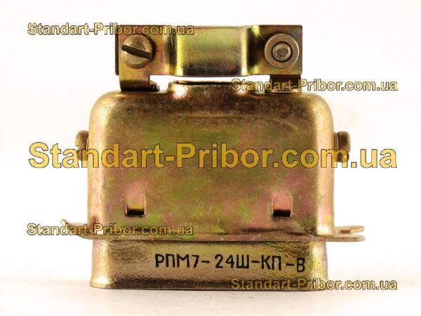 РПМ7-24Ш-КП-В вилка кабельная - фото 6