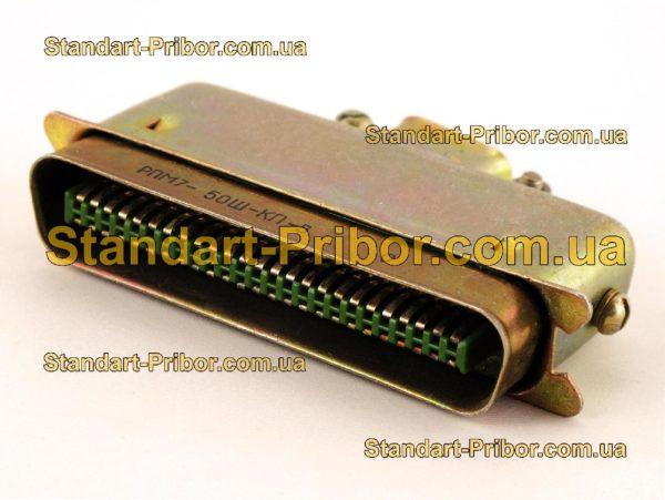 РПМ7-50Ш-КП-В вилка кабельная - фотография 1