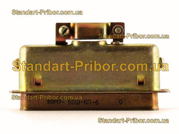 РПМ7-50Ш-КП-В вилка кабельная - фото 6