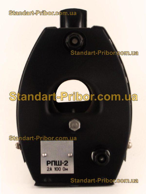 РПШ-2 реостат - фото 3