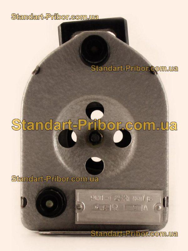 РСП-2-19 реостат - фотография 4