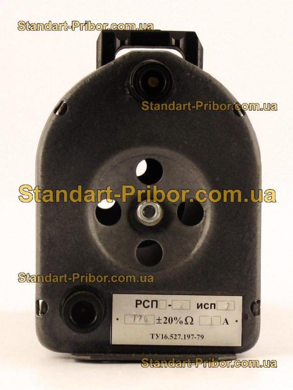 РСП-2-7 реостат - фото 3