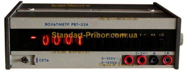 РВ7-22А вольтметр - фотография 1