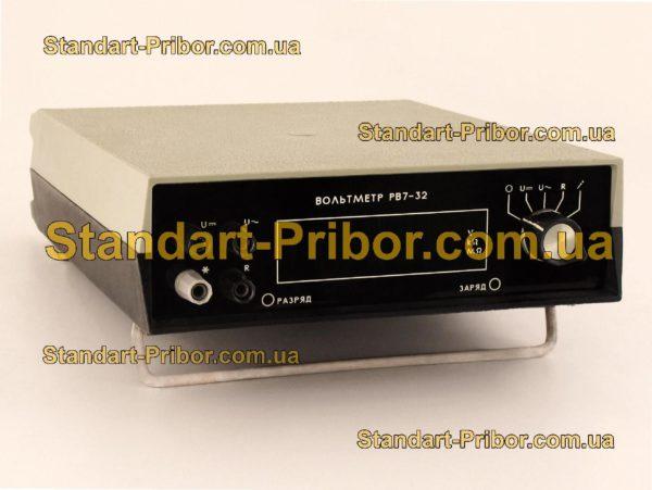 РВ7-32 вольтметр - фотография 1