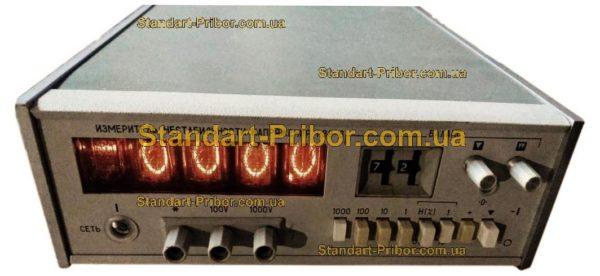 РВ8-8 вольтметр - фотография 1