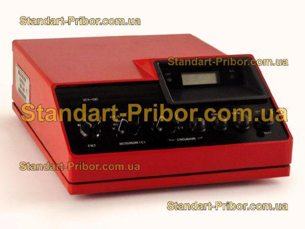 РЖС-05 радиометр жидкости - изображение 2