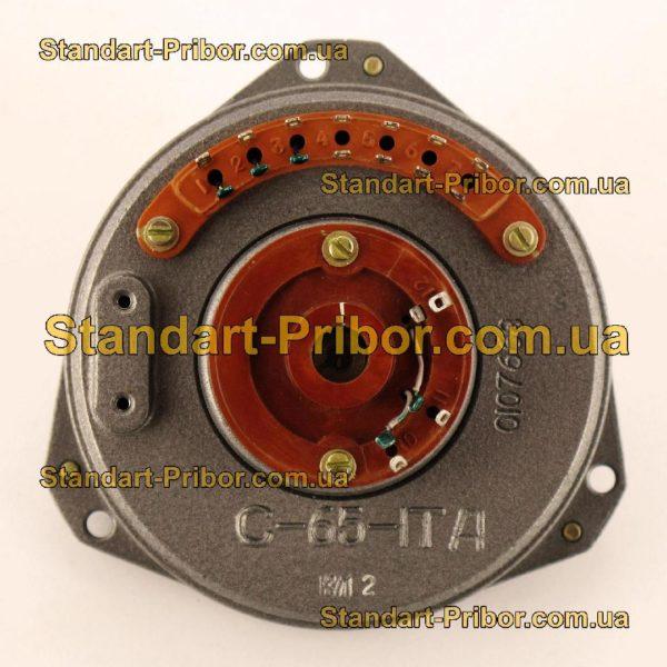 С-65-1ТА сельсин-трансформатор - фото 3