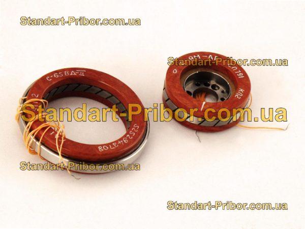 С-9М-А комплект (датчик + приемник) - изображение 2