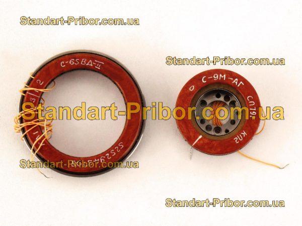 С-9М-А комплект (датчик + приемник) - фотография 4