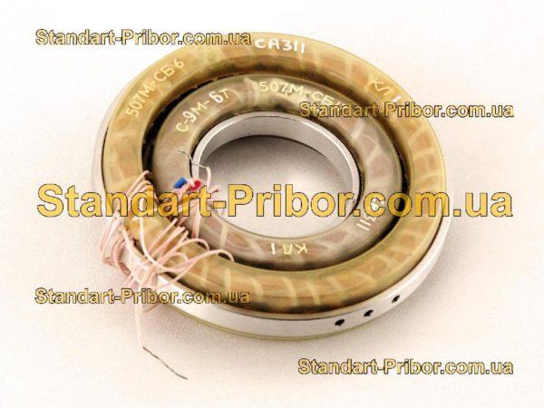 С-9М-БТ сельсин-трансформатор - изображение 2